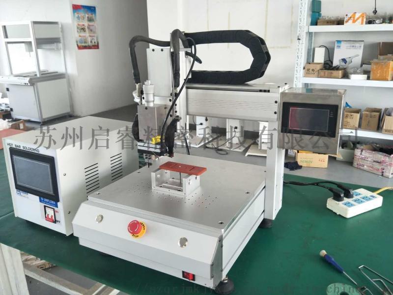 南通双工位脉冲FPC热压焊接机