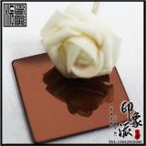鏡面咖啡紅不鏽鋼定製板材生產專家
