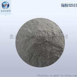 锡粉, 99.9%金属锡粉,金刚石,焊接行业