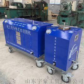 水切割机超高压切金属小型全自动切割钢材油罐专用