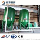 環保鍍鋅設備用廢酸和清洗水中和及再循環系統