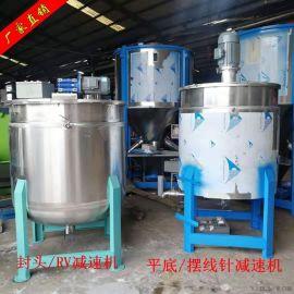 立式搅拌罐专业生产不锈钢加热搅拌桶