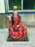 二十四諸天佛像 寺廟  神供奉24尊天菩薩神像