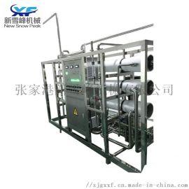 反渗透过滤系统水处理设备 RO反渗透定制