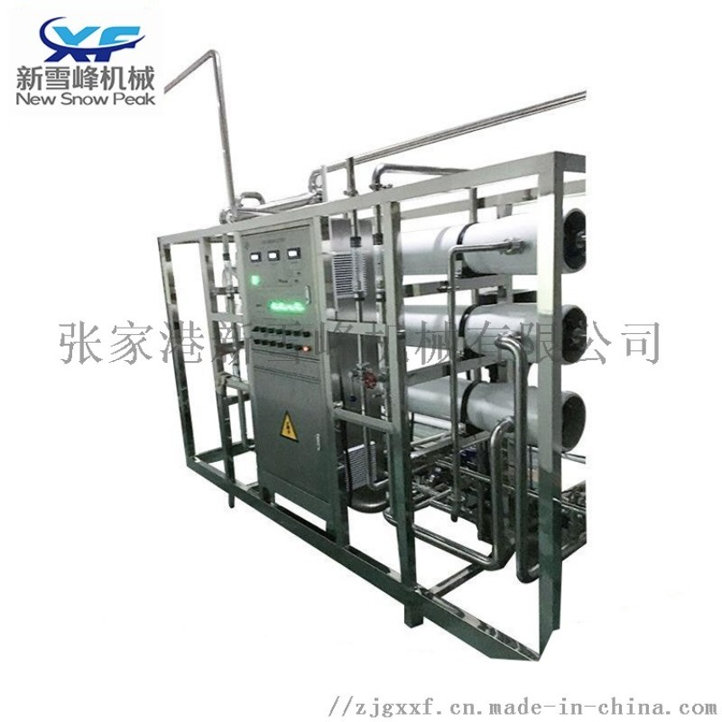 反滲透過濾系統水處理設備 RO反滲透定製
