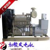 西藏柴油發電機, 500kw發電機, 工地專用發電機