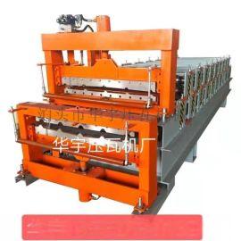 华宇双层压瓦机 全自动屋面板铁皮成型设备