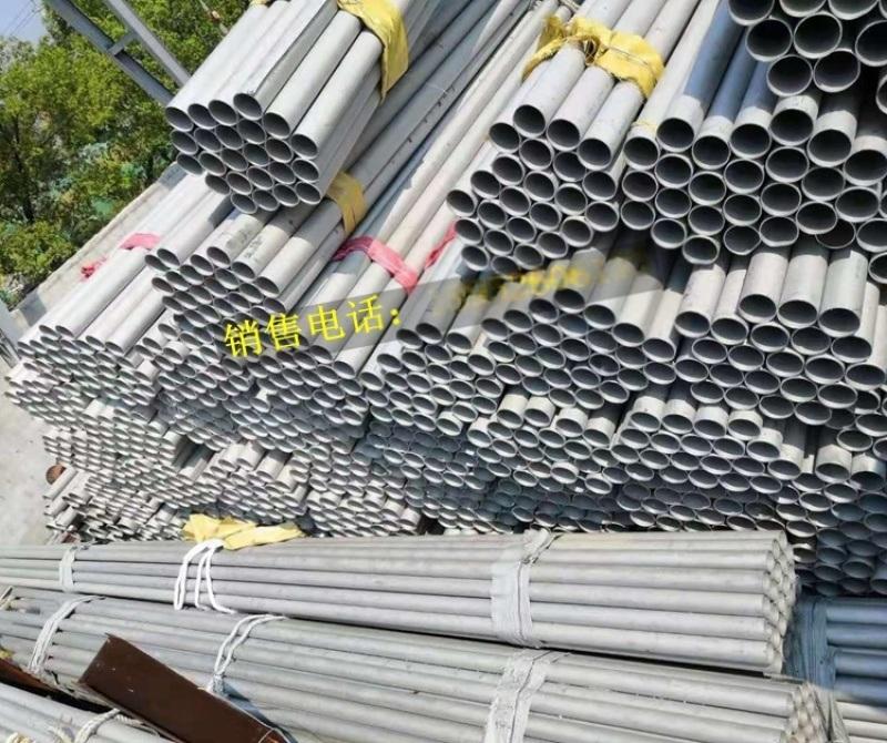 304不鏽鋼圓管直徑89厚度3毫米