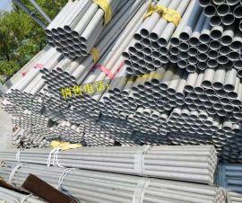 304不锈钢圆管直径89厚度3毫米