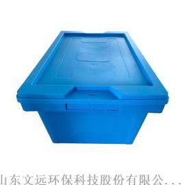 大容量塑料周转箱供应/全新料PP塑料收纳箱厂家