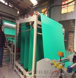 PVC绿色软板 防腐抗压耐磨pvc绿软板 卷材