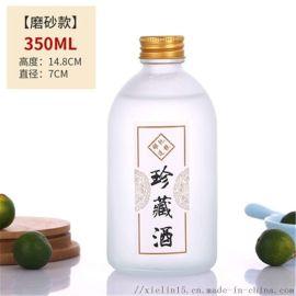玻璃茶饮料瓶生产厂家果汁柠檬水瓶