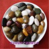 精品鹅卵石 雨花石 造景花盆鱼缸装饰盆栽园艺彩石头