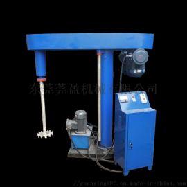 现货直销液压分散机 油漆防爆液压分散机 乳胶漆高速混合机