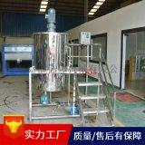 一件起批304不鏽鋼液體加熱攪拌罐洗潔精均質攪拌機