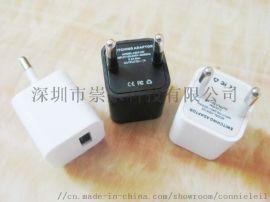 手机充电器 智能手机充电器