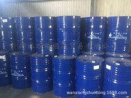 山东蓝帆代理 癸二酸二辛酯DOS 耐低温增塑剂