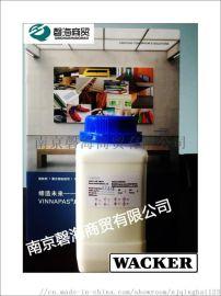 净味抗涂鸦乳液 德国瓦克EF818EZ3010乳液
