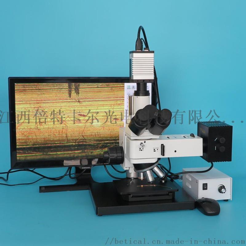 CR100-930HD 金属粉末检测粒度测量显微镜