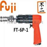 日本FUJI富士工業級攻絲機FT-6P-1