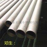 江門酸洗面316不鏽鋼工業管114*4.0報價