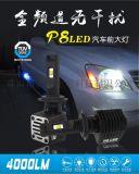 全频无干扰LED车灯