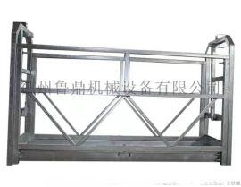 鲁鼎ZLP630新型电动吊篮高空作业吊篮厂家直销