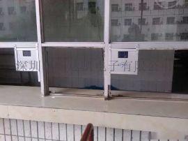 温州售饭机 彩屏显示GPRS 售饭机系统