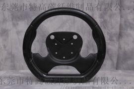 碳纤维方向盘定制 碳纤维定制 汽车方向盘