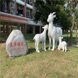 佛山校园文化主题玻璃钢羔羊跪乳教育雕塑