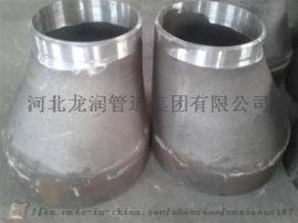 异径管焊接的四个质量检验方面