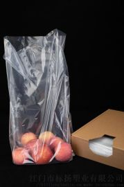 超市用盒装平口塑料袋