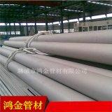 美标304L酸洗退火不锈钢管材 耐酸不锈钢管