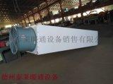 煤矿热风幕机RM-6045Z-CS轴流侧吹热空气幕