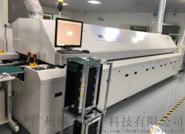 广州电子OEM加工,SMT贴片加工,PCBA加工
