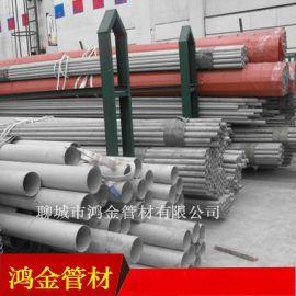 延吉2205不锈钢管 不锈钢高压管