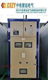 高压成套开关柜KYN61-40.5