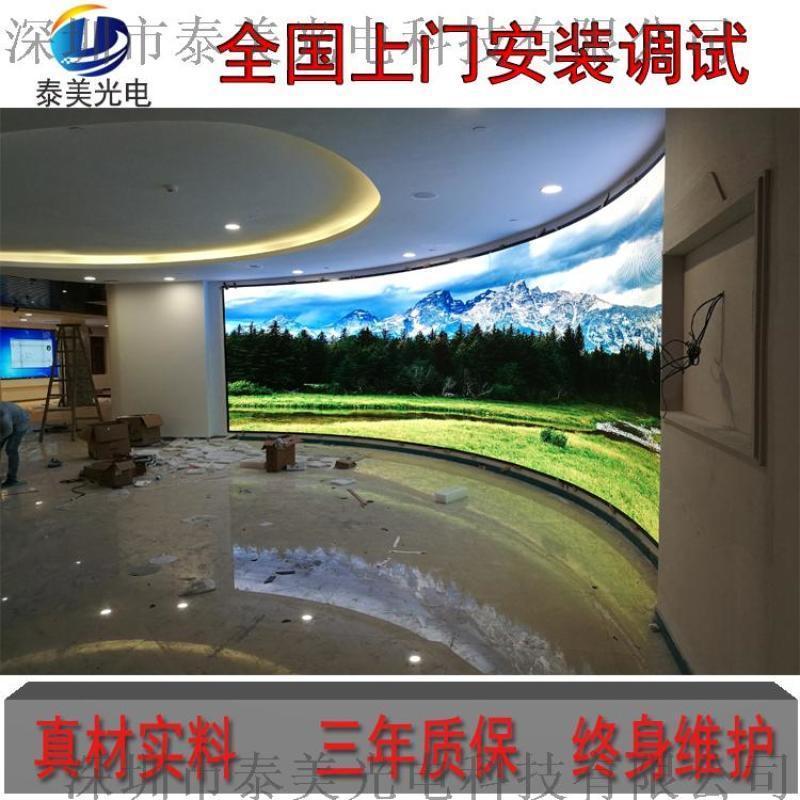 led显示屏 室内p2全彩高清小间距电子屏定制