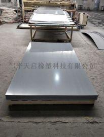 山东pvc塑料板生产厂家免烧砖托板