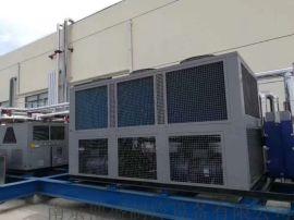 上海风冷螺杆式冷水机厂家 上海风冷螺杆低温冷水机