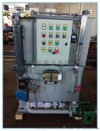 SWCM-6内河船生活污水处理装置 提供ZC认证