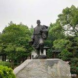 李时珍铜雕