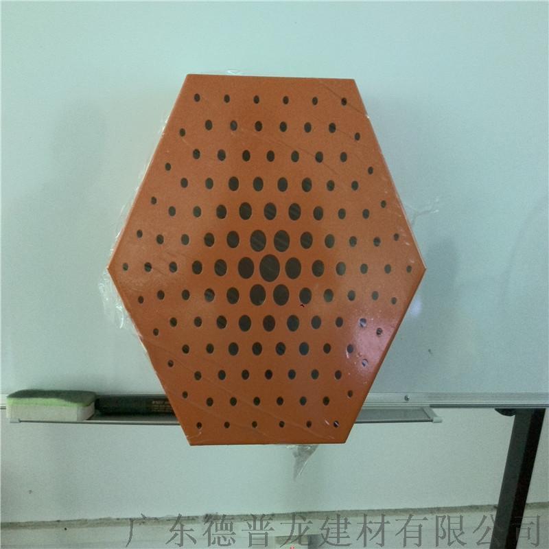 碳造型鋁單板 弧形穿孔鋁單板按圖定製