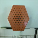 碳造型铝单板 弧形穿孔铝单板按图定制