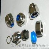 金屬軟管端式鋅合金外絲接頭G1