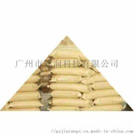 活性炭传统而现代的人造材料工业吸附剂