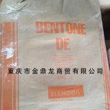海明斯BENTONE DE 水性流变助剂防沉增稠剂