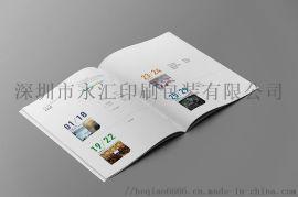 精美画册印刷有哪些工艺流程呢?