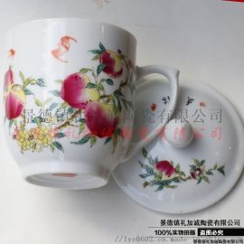 景德镇茶杯陶瓷办公杯厂家