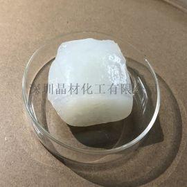 晶材透明硅胶耐热剂TVR能使硅胶长期耐温300度